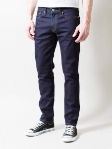 calça jeans com bom caimento